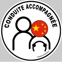 conduite accompagnee Chinois